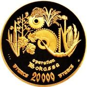 20 000 Francs CFA (Operation Bokassa) – reverse