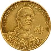 10 000 Francs CFA - Bokassa I (Essai) – obverse