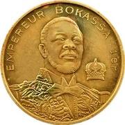 25 000 Francs CFA  - Bokassa I (Essai) – obverse
