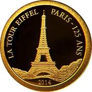 1000 Francs CFA (Eiffel Tower) – reverse