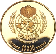 10 000 Francs CFA (10th Anniversary Of Independence) – reverse