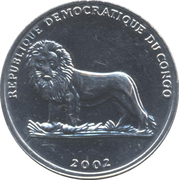 25 Centimes (Wild Dog) – obverse