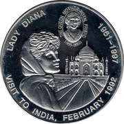 5 Francs (Lady Diana - Visit to India) – reverse