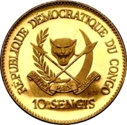 10 Sengis (5 Years of J.D. Mobutu's Presidency; Gold Proof Issue) – obverse