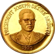 10 Sengis (5 Years of J.D. Mobutu's Presidency; Gold Proof Issue) – reverse
