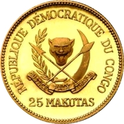 25 Makutas (5 Years of J.D. Mobutu's Presidency; Gold Proof Issue) – obverse