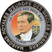 5 Francs (The Netherlands - Prince Claus) – reverse