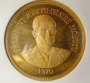 1 Zaïre (5 Years of J.D. Mobutu's Presidency; Brass Gilt Proof Issue) – obverse