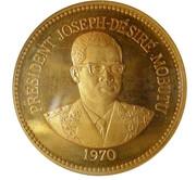 1 Zaïre (5 Years of J.D. Mobutu's Presidency; Brass Gilt Proof Issue) – obverse