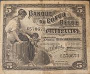 5 Francs ( Elizabethville) – obverse