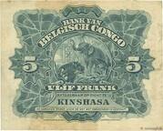 5 Francs (Kinshasa) – reverse