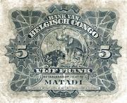 5 Francs (Matadi) – reverse
