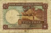 10  Francs (DEUXIEME EMISSION) – reverse