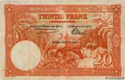 20  Francs (orange; TROISIEME EMISSION) – reverse