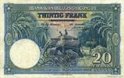 20  Francs (blue; SEPTIEME EMISSION) – reverse
