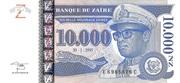 10 000 Nouveaux Zaïres -  obverse