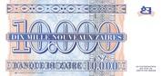 10 000 Nouveaux Zaïres -  reverse