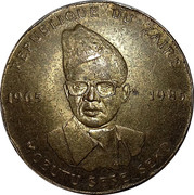 Token - Mobutu Sese Seko (Kasavubu and Lumumba) – obverse