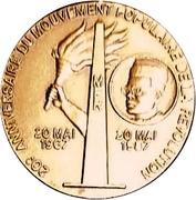 Medal - Popular Movement of the Revolution – obverse