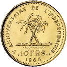 10 Francs (5th Anniversary of independence) – reverse