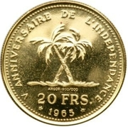 20 Francs (5th Anniversary of independence) – reverse