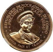 25 Francs (5th Anniversary of independence) – obverse