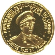 50 Francs (5th Anniversary of independence) – obverse