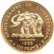 100 Francs (5th Anniversary of independence) – reverse