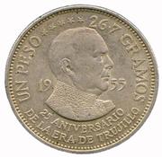 1 Peso (Annivesary of The Trujillo Era) – reverse