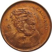 1 Centavo (Caonabo) – reverse