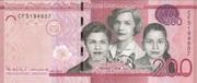 200 Pesos Dominicanos – obverse
