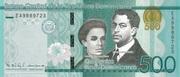 500 Pesos Dominicanos -  obverse
