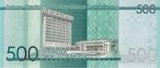 500 Pesos Dominicanos -  reverse