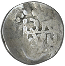 ½ Escalin (Santo Domingo; countermark) – reverse