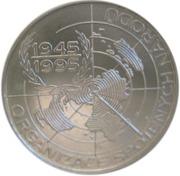 200 Korun (United Nations) -  reverse