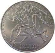 200 Korun (Czech Amateur Athletic Union) – reverse