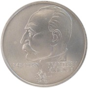 200 Korun (František Kmoch) – reverse