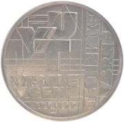 200 Korun (Brno University of Technology) – reverse