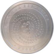200 Korun (International Monetary Fund) – obverse