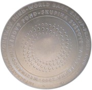 200 Korun (International Monetary Fund) – reverse