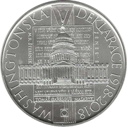 500 Korun (Washington Declaration) -  reverse