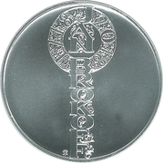 200 Korun (Jan Brokoff) -  reverse