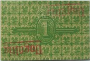 1 Pfennig (Triebes) – reverse
