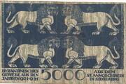 5,000 Mark (Siegburg) – reverse