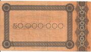 50,000,000 Mark (Regierungsbezirk Trier, Provinz Birkenfeld) – reverse