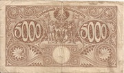 5,000 Mark (Landesbank der Rheinprovinz) – reverse