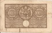 100,000 Mark (Landesbank der Rheinprovinz) – reverse