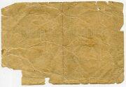 500,000 Mark (Kreis Heinsberg) – reverse