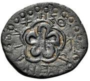 Bronze Æ19 - Epityches – reverse