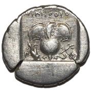 Drachm - Nikephoros – reverse